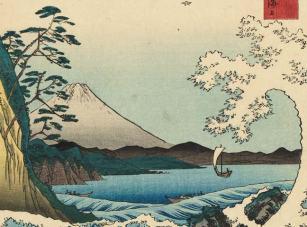 Hiroshige 3